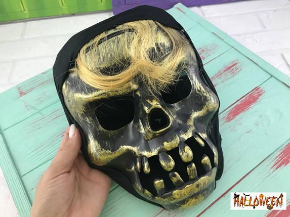 Страхітлива маска, фото 2