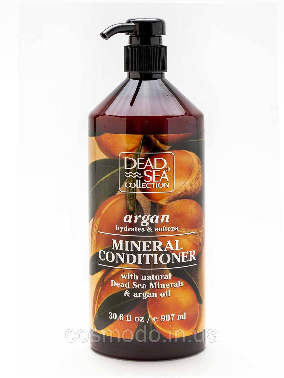 Кондиционер для волос минералами Мертвого моря и аргановым маслом DeadSea Collection Argan Mineral Conditioner