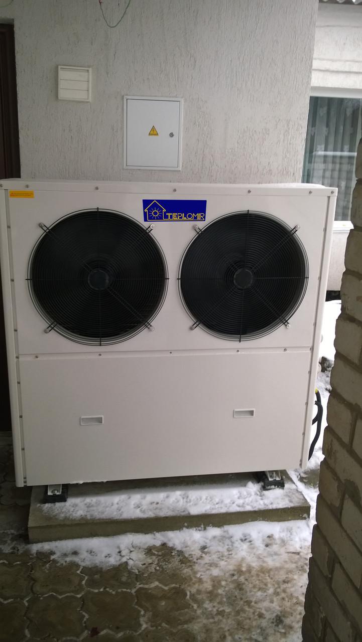 Тепловой насос воздух-вода TEPLOMIR EVI15