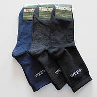 Мужские махровые носки Житомир - 10.00 грн./пара (Elite, ассорти), фото 1