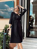 Новинка! Модное женское платье 3/4 рукав! Цвет: черный