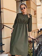 Новинка! Модное женское платье 3/4 рукав! Цвет: хаки