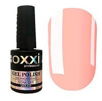 COVER BASE №04(кораллово-розовая/камуф-щая база/корректор) 10мл Oxxi Professional