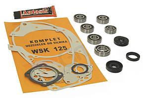 Ремонтный комплект двигателя для мотоциклов WSK 125 WFM M06 125