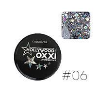 Глитерный гель HOLLYWOOD №6 Oxxi Professional