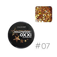 Глитерный гель HOLLYWOOD №7 Oxxi Professional