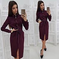 Модное женское платье с поясом! Цвет: бордо