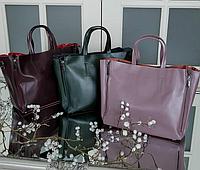 Женская брендовая Кожаная сумка Celine Galanty в расцветках 4