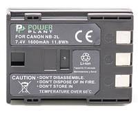 Aккумулятор PowerPlant Canon NB-2LH, NB-2L