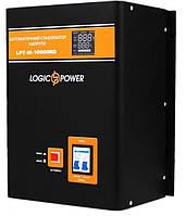 Стабілізатор напруги LogicPower LPT-10000RD BLACK (7000W)