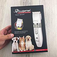 Беспроводная профессиональная машинка для стрижки собак котов и животных Gemei GM-634