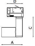 LED Трековый светильник IP20, Световые технологии TIDY T 33 WH D45 3000K [1444000010], фото 3