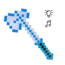 Топор Майнкрафт свет, звук (синий)