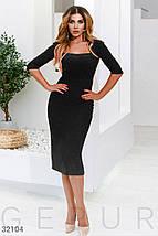 Демисезонное платье по фигуре облегающая юбка с разрезом сзади цвет черный, фото 2