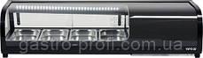 Витрина холодильная для суши настольная 4хGN 1/3 YatoGastro YG-05000