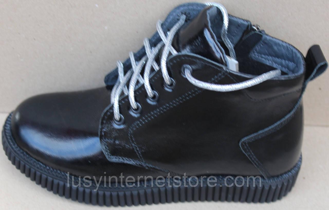 Ботинки кожаные зимние подростковые от производителя модель СЛ544