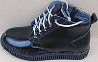 Ботинки кожаные зимние подростковые от производителя модель СЛ544, фото 1