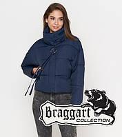 Куртка короткая женская осенне-весенняя синяя модель Braggart Youth