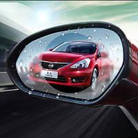 Антидождь пленка SUNROZ Anti-fog Film для автомобиля на боковое зеркало заднего вида 10 см (2219)