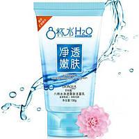 Увлажняющая пенка для умывания Bioaqua H2O Water Moisture (130г)