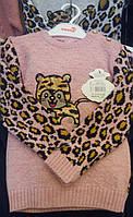 Детский свитшот Тигруля , Турция  возраст 1-4 года, цвета разные опт и розница - S9998