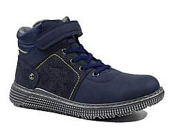 Ботинки для мальчика Том.М синие 34,35,36 р