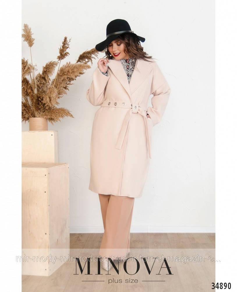 Женское пальто №135 Б бежевый с 50 по 60 размер (минов)