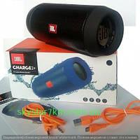 Портативная Bluetooth колонка JBL Charge 2 опт