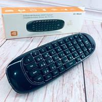 Аэромышь с русской клавиатурой Air Mouse I8