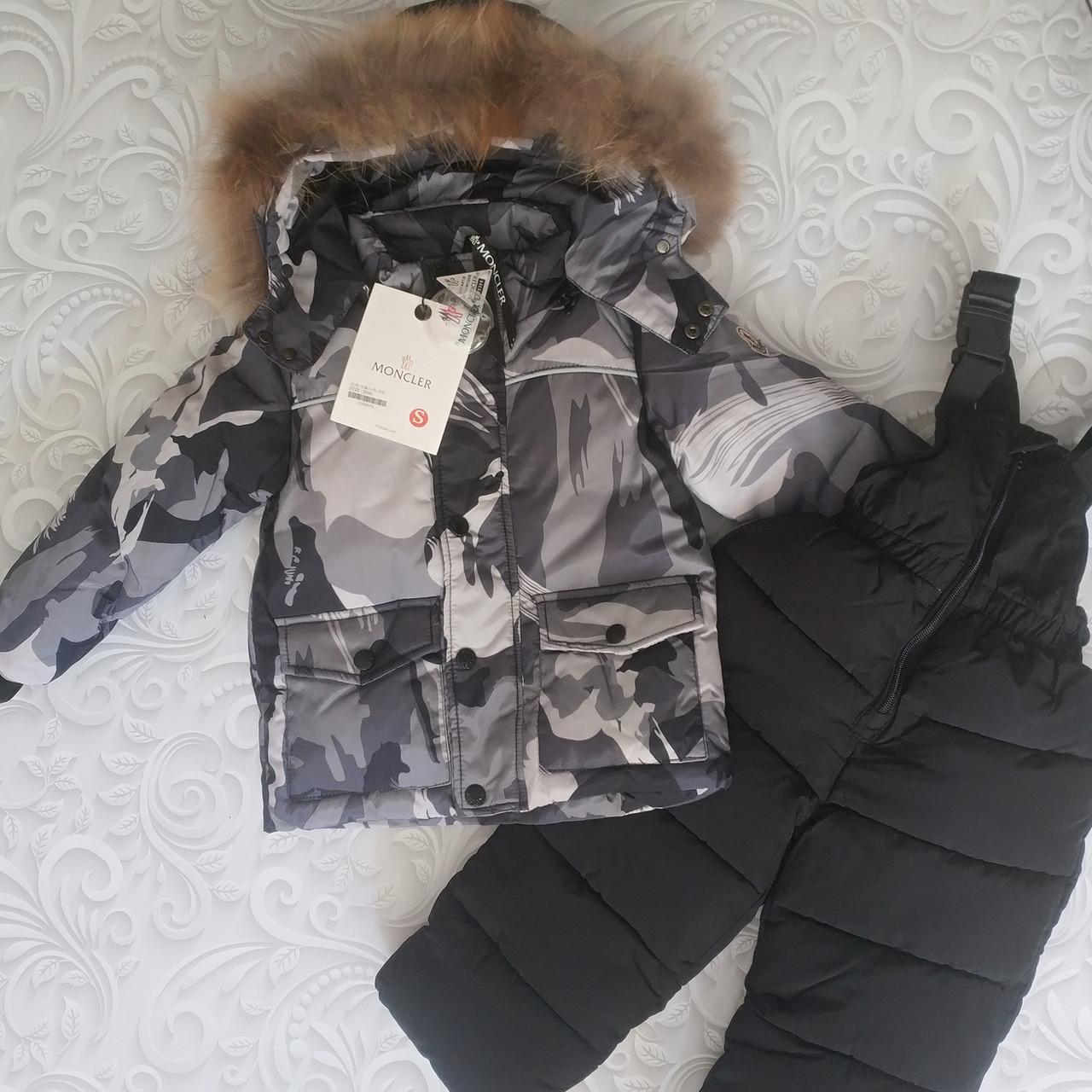 Детский зимний комбинезон, комплект Moncler