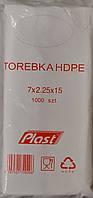 Пакет фасовка TOREBKA HDPE   7 * 15