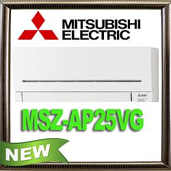 Кондиционер Mitsubishi Electric MSZ-AP25VG/MUZ-AP25VG 2019 года