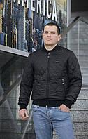 Стеганая мужская куртка демисезонная большого размера