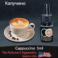Ароматизатор TPA (TFA) Cappuccino (Капучино) 5мл