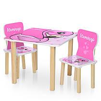 Столик деревянный с двумя стульчиками  506-70-2 Фламинго