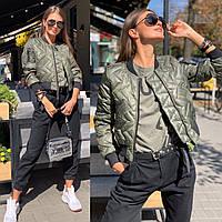 Куртка бомбер женская демисезонная стильная короткая стеганая плащевка Gld899