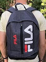 Стильный городской спортивный рюкзак Fila, с кожаным дном, цвет серый, школьный, портфель, 25 литров,