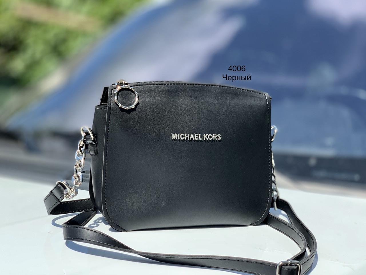 Маленькая черная женская сумочка через плечо клатч кросс-боди сумка на цепочке экокожа