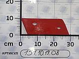 151 10 1908 Коротка польова дошка ліва ALPLER, фото 2