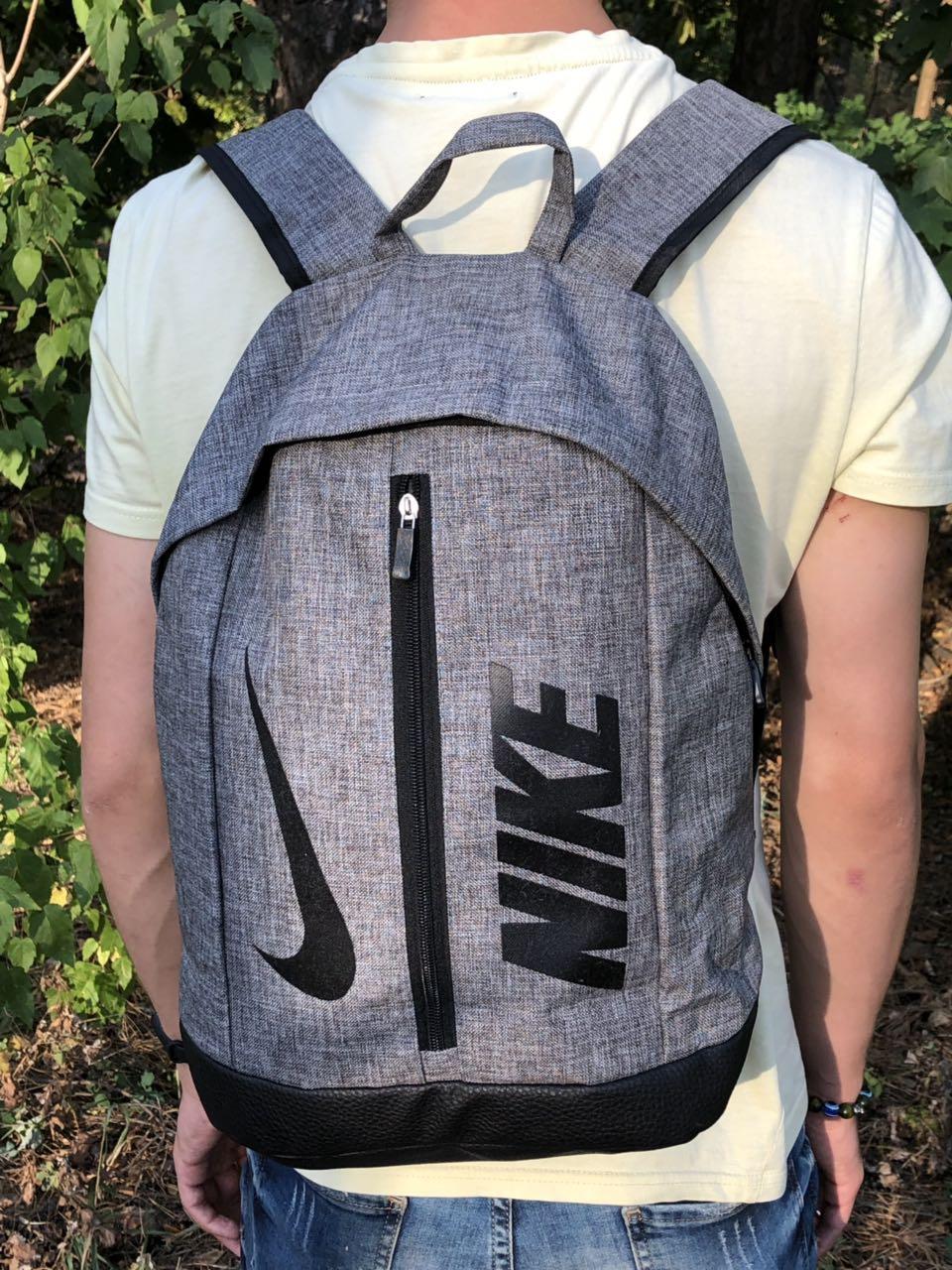 Стильный городской спортивный рюкзак Nike, с кожаным дном, цвет серый, школьный, портфель, 25 литров, найк
