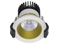 LED встраиваемый светильник IP20, Световые технологии COOL 07 WH/GL D45 3000K [1412000040], фото 1