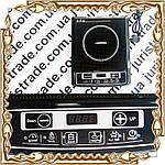 Плита індукційна Aurora, керам. скло, 2000 Вт. № 4472, фото 2