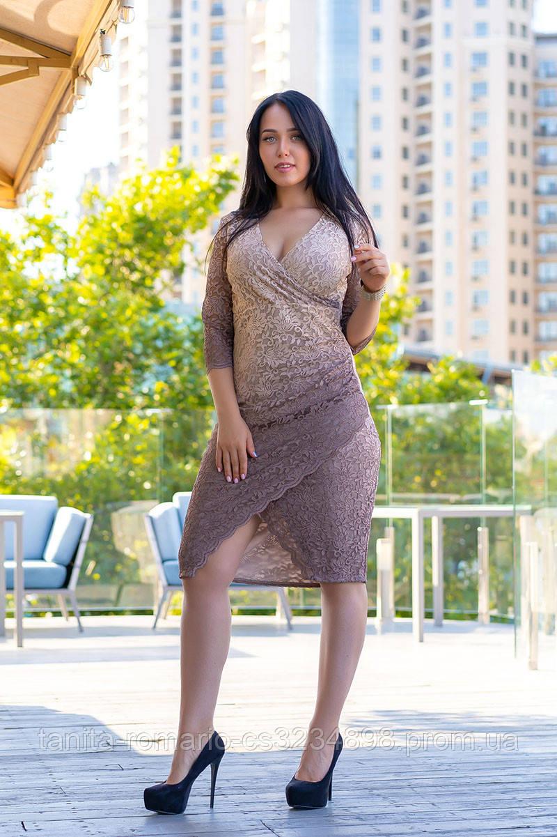 Коктейльное платье 9130e batal Бежевый XL XXL