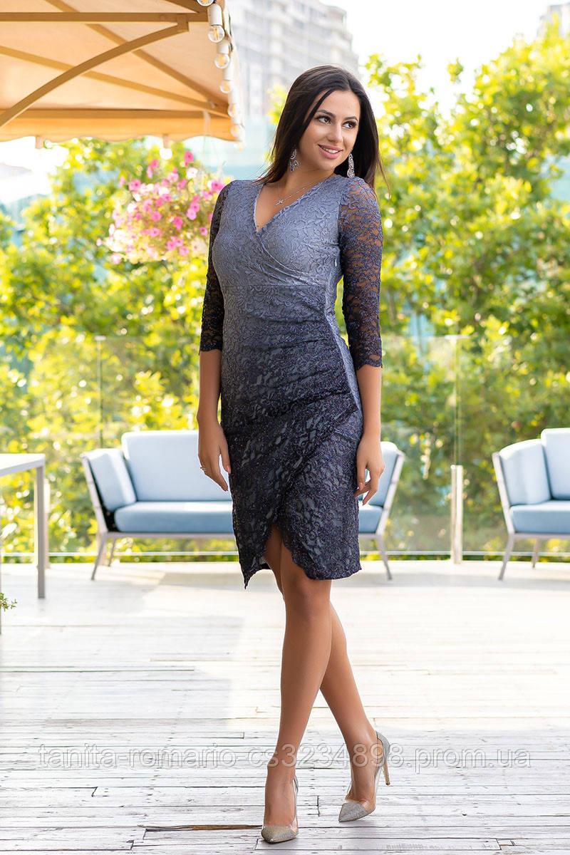 Коктейльное платье 9130e Чёрный  S M L