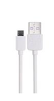USB кабель Remax Light 06i Micro (Белый)