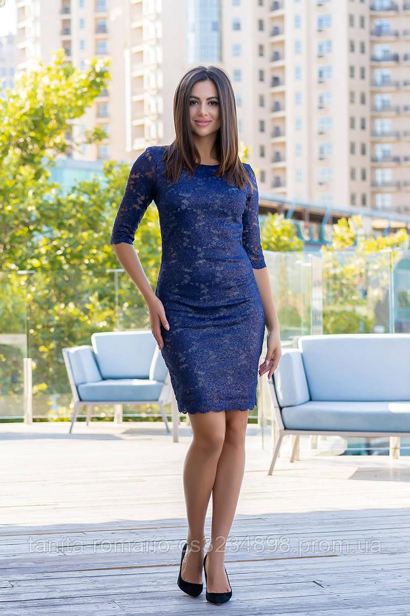Коктейльное платье 9182e Синий  S M L