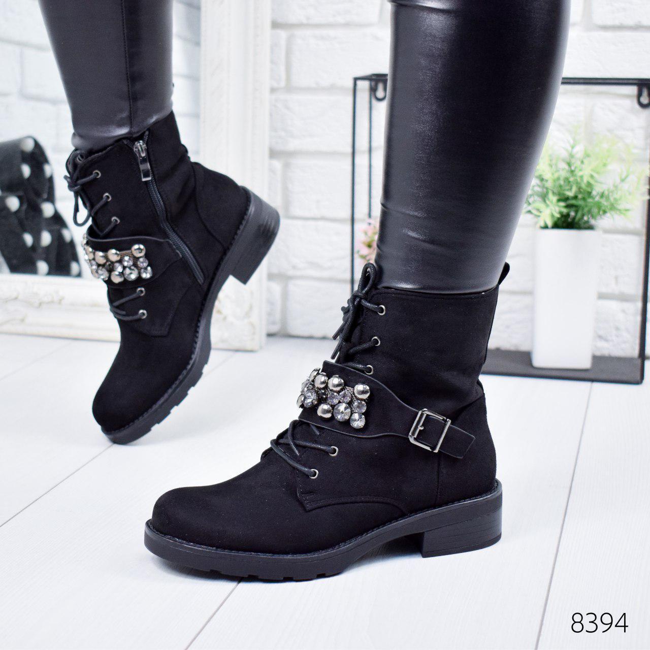 """Ботинки женские демисезонные """"Folex"""" черного цвета из эко замши. Ботильоны женские. Ботильоны демисезон"""
