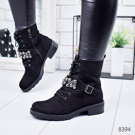 """Ботинки женские демисезонные """"Folex"""" черного цвета из эко замши. Ботильоны женские. Ботильоны демисезон, фото 2"""