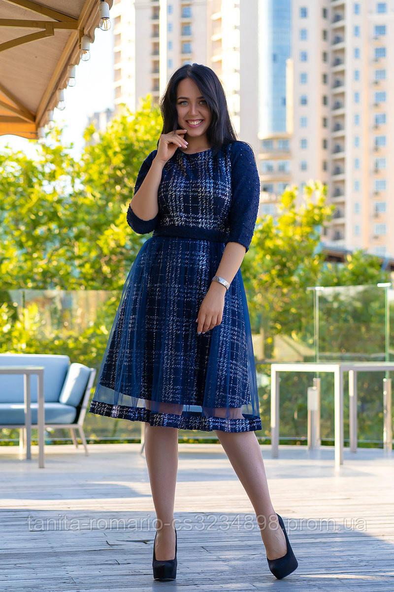 Повседневное платье 9168e batal Синий 2XL(р)