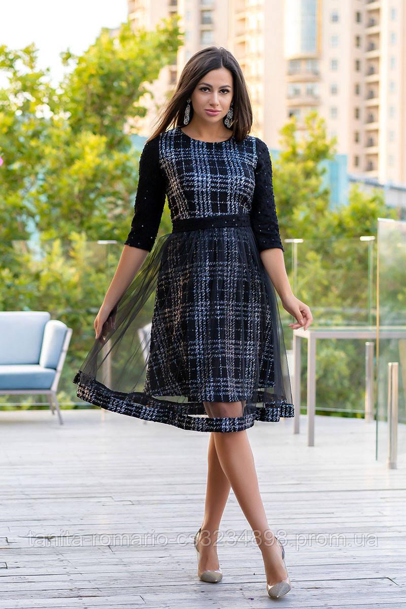 Повседневное платье 9168e Чёрный S(р)